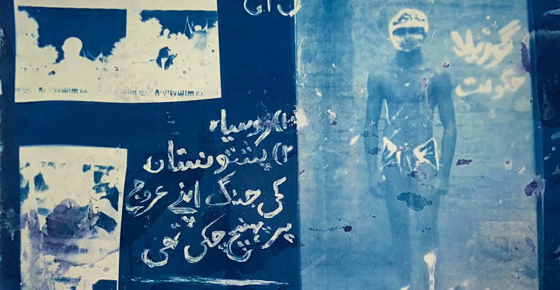 IN RESPONSE:  Zulfikar on Cyanotypes as a Portal